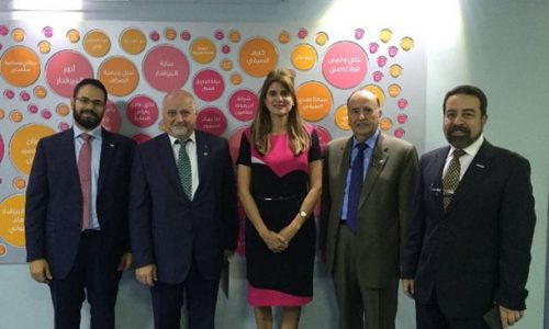 Royal Highness Princess Dina Mired at the King Hussien Cancer