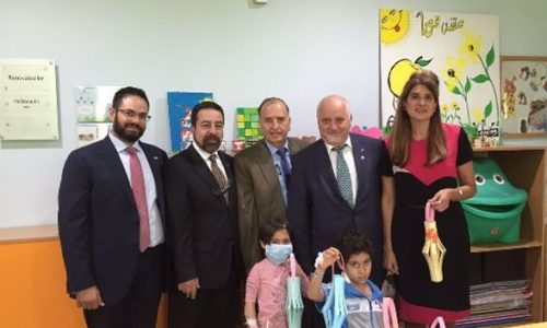 Royal Highness Princess Dina Mired at the King Hussien Cancer Center